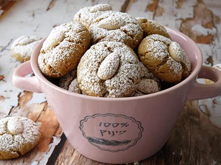 Vegan Tahini Cookies with Date Honey